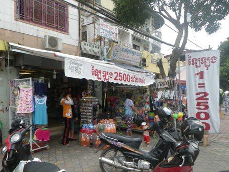 R2500 Shop