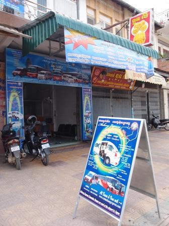Mekong Express1