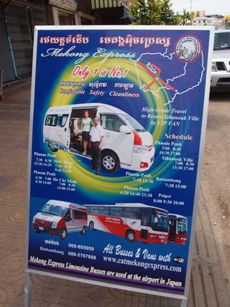 Mekong Express2