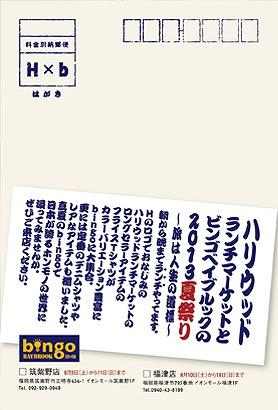 blog130730(1).jpg