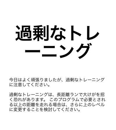 20140205nike.jpg