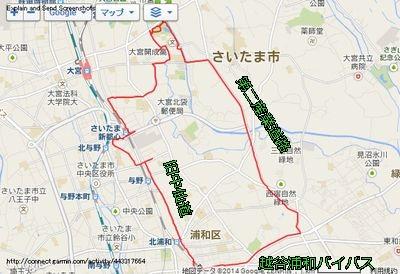 20140210saitamacitysiso1.jpg