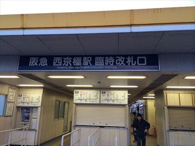 20150216kyoto1.jpg