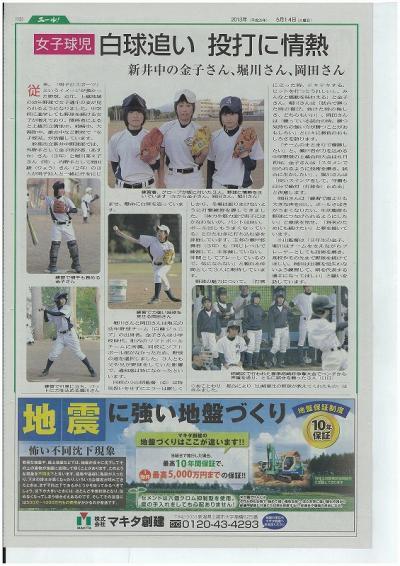 j-taimusu002.jpg