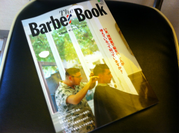 バーバーブック02