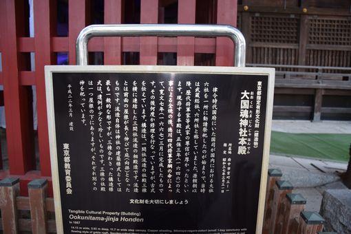 020-rekishi.jpg