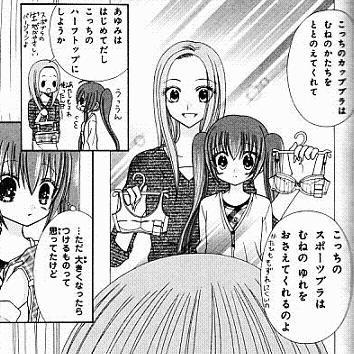 shougaku130502-3