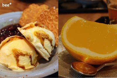 夏柑糖と和風アイス