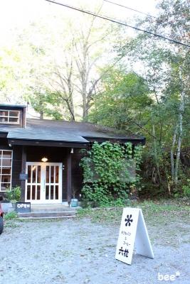 北軽井沢の喫茶、六花