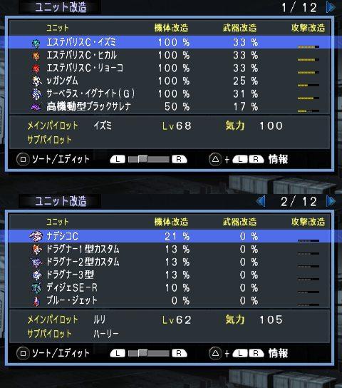 MX_改造