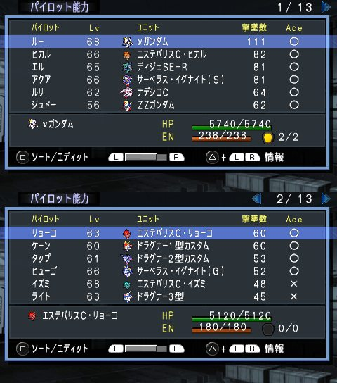 MX_撃墜数