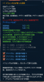 TERA_ScreenShot_20140113_134452.png