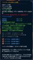 TERA_ScreenShot_20140113_134512.png