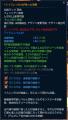 TERA_ScreenShot_20140113_134527.png