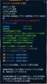TERA_ScreenShot_20140113_134540.png