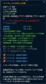 TERA_ScreenShot_20140113_134629.png