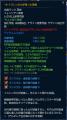 TERA_ScreenShot_20140113_134644.png