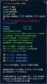 TERA_ScreenShot_20140113_134658.png
