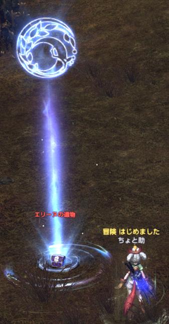 TERA_ScreenShot_20140114_101252.png