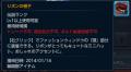 TERA_ScreenShot_20140114_194927.png