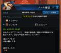 TERA_ScreenShot_20140211_171127_201402121636038d3.png