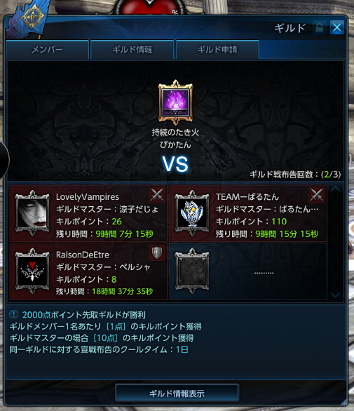 TERA_ScreenShot_20140213_095546.png