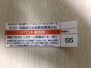 a80.jpeg