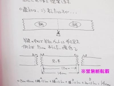 20131117_01_02.jpg