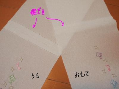 20131117_05.jpg