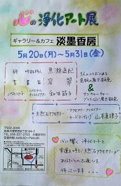 2013050412220000.jpg