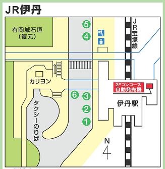 jr_itami.png