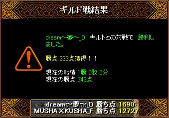 1106_dream_D5.png
