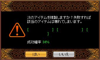 1002_ナイショ素材