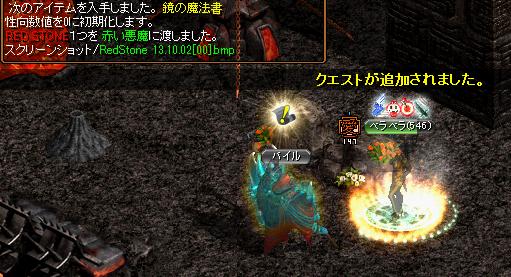 100201_鏡GET