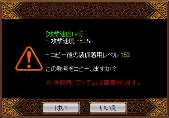 101401_下級抽出