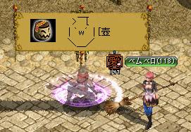 101401_壺AA