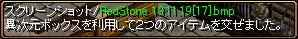 111908_精霊王異次元