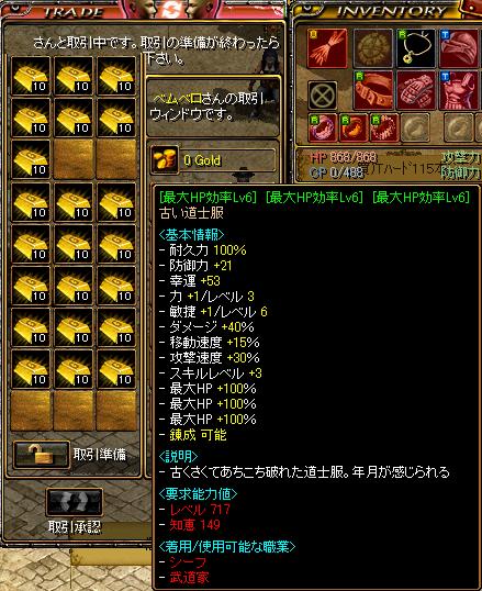 111601_導師売却
