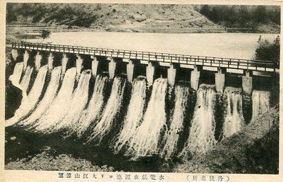 大江町・花折取水ダムか001