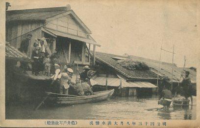 亀井戸町水害001