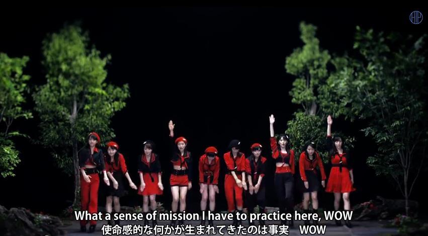 愛の軍団4