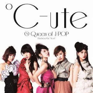 8 Queen of J-POP(A)
