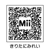 HNI_0086_20130905203513b81.jpg