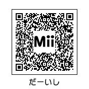 HNI_0094_20130823124847e4d.jpg