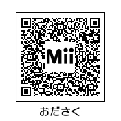 HNI_0095_20130823124905d2a.jpg