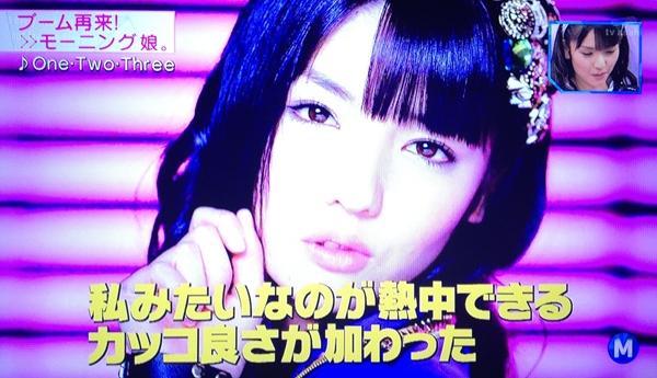 IMG_7473_R.jpg