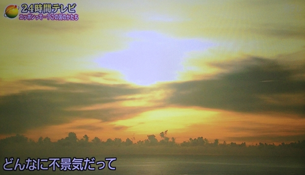 IMG_7651_R.jpg
