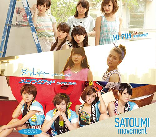 SATOUMI1.jpg