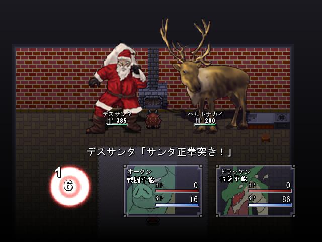 サンタ正拳突き