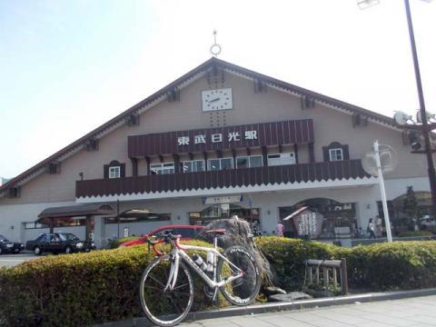 003東武日光駅
